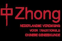 logo-Zhong-compleet (1)